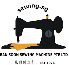 Sewing Machine – Ban Soon Sewing Machine Pte Ltd