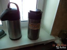 Термос С <b>помпой</b>. термос <b>гейзер</b> купить в Курганской области на ...