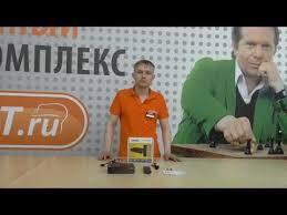Видеообзор ресивера <b>DOFFLER</b> DVB-T2M15 со специалистом ...