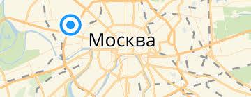<b>Мешки для мусора</b> — купить на Яндекс.Маркете