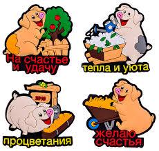 Прочие <b>декоративные</b> предметы - купить на goods.ru