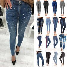<b>Elastic</b> Bottom <b>Jeans</b> in <b>Women's Jeans</b> for sale | eBay