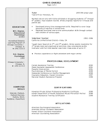 resume samples education job resume samples resume writing education resume examples education section high school