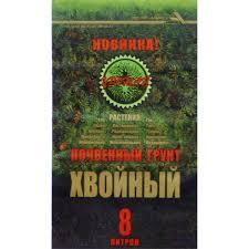<b>Почвогрунт для хвойных растений</b> «Урожай» 8 л в Челябинске ...