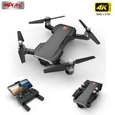 <b>MJX Bugs</b> 7 <b>B7</b> GPS Drone With 4K 5G WIFI HD Camera Brushless ...