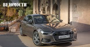 Audi A6: Дайте ей подышать - Ведомости