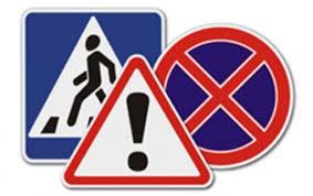 Картинки по запросу Засідання Координаційної ради з питань безпеки дорожнього руху
