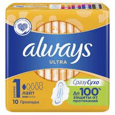 <b>Always</b> ultra light | Женские гигиенические <b>прокладки</b>