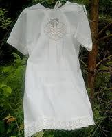 Купить <b>крестильную одежду</b> в Дубне, сравнить цены на ...