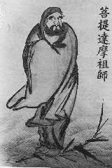 Image result for daoist