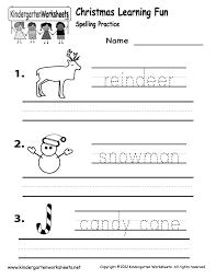 Christmas Spelling Worksheet - Free Kindergarten Holiday Worksheet ...Kindergarten Christmas Spelling Worksheet Printable