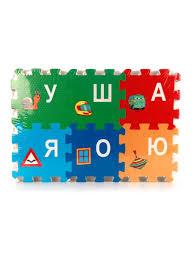 Купить <b>Коврик</b> пазл <b>играем</b> вместе в интернет магазинах Москвы
