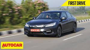 <b>Honda Accord</b> Hybrid | First Drive | Autocar India - YouTube