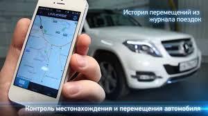 <b>Сигнализация</b> с автозапуском с телефона. <b>SCHER</b>-<b>KHAN</b> ...