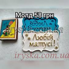 #молдсиликоновый Instagram posts (photos and videos) - Picuki.com