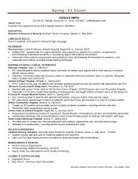 100 Resumes Objective Samples Administrative Assistant