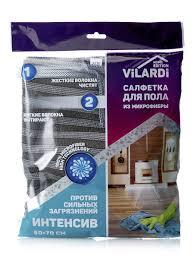 <b>Салфетка для уборки Vilardi</b> 8168593 в интернет-магазине ...