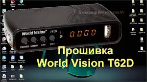 Как прошить <b>World Vision T62D</b> - YouTube