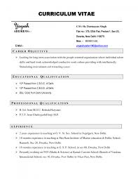 artist curriculum vitae examples cipanewsletter cover letter sample cv resume sample cv resume for graduate school