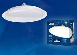 Светодиодная лампаLED-<b>U165</b>-<b>20W</b>/<b>4000K</b>/<b>E27</b>/<b>FR</b> PLU01WH ...