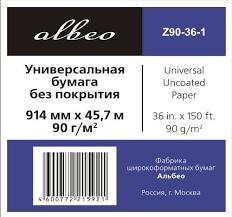 Рулонная бумага <b>Albeo</b> 0,914х45,7 (Z90-<b>36</b>-<b>1</b>) без покрытия ...