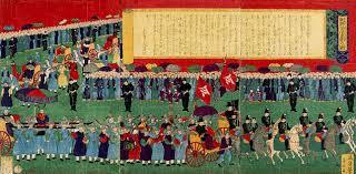 「日朝修好条規1876年条約書」の画像検索結果