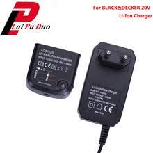 Для <b>Black</b> & Decker Сменное <b>зарядное устройство</b> 20 в литий ...