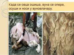 Резултат слика за vunovlacar