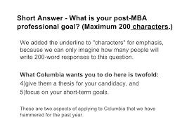 career goals essay examples scholarship recommendation   homework  post mba career goals essay examples