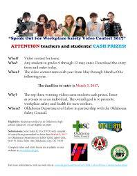 oklahoma department of labor child labor papsmalllogo video contest poster