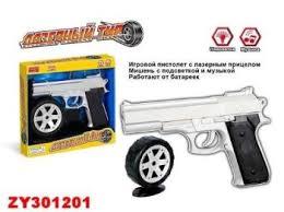 <b>Zhorya лазерный тир</b>, свет, звук, 24х5х22см заказать в магазине ...