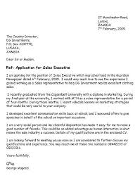 Cover Letters For Teaching Positions  teaching job cover letter