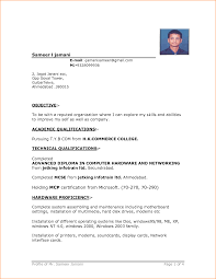 format of resume for job application to basic job gallery images of resume format for job application