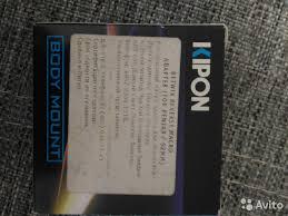 Кольцо <b>52mm</b> - <b>Betwix</b> Reverse Macro Adapter for Pen купить в ...