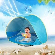 summer <b>tent</b>