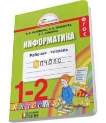 <b>Тетради</b> для физики купить в России. Выбрать недорого из 107 ...