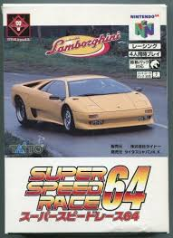 Video game:Nintendo 64 Automobili Lamborghini: <b>Super Speed</b> ...
