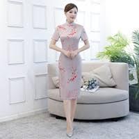 Mandarin Style <b>Dresses</b> NZ