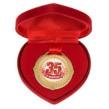 """<b>Медаль """"С Юбилеем</b> 35"""" (3882918) - Купить по цене от 229.00 ..."""