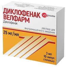 Купить <b>Диклофенак Велфарм р</b>-<b>р</b> для <b>в/м</b> введ. 25 мг/мл амп. 3 мл ...