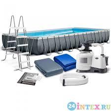 Каркасный бассейн <b>Intex Ultra</b> Frame 975x488x132 см + песочный ...