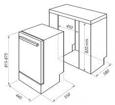 <b>Посудомоечная машина MAUNFELD MLP-08SR</b>