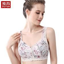 1829 No Steel Ring Sports Sleep Underwear Lace Beauty Back ...