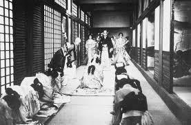「江戸城「大奥」」の画像検索結果