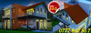 නිවාස සැලසුම් හා ඉංජිනේරු සහය Create    නිවාස සැලසුම් හා ඉංජිනේරු සහය Create floor plans  house plans and home plans online   houseplansrilanka com Best Construction