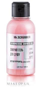<b>Сияющий гель для душа</b> - Mr.Scrubber You Glow Girl Shimmering ...