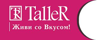Соусники, <b>Наборы</b> для <b>специй Taller</b> - купить в Москве