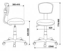 Кресло детское <b>Бюрократ CH-W299/PK/TW-13A</b> спинка сетка ...