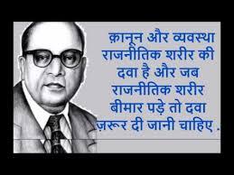 Dr.B.R.Ambedkar | Triton TV