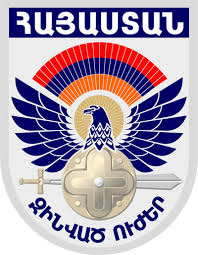 Armed Forces of Armenia